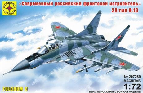 Модель Современный российский фронтовой истребитель Моделист