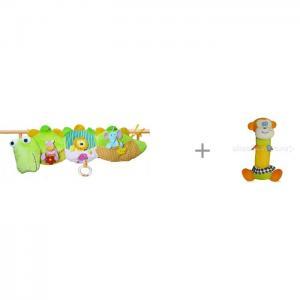 Подвесная игрушка  Мои друзья из джунглей и Мягкая Bertoni (Lorelli) Квакер Бадди Biba Toys