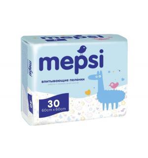 Пеленки  впитывающие 60х60 см, 30 шт Mepsi