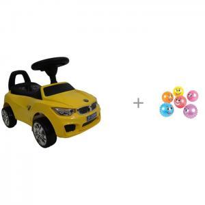 Каталка  BMW JY-Z01B и Shantou Gepai Мяч Улыбка 20 см RiverToys