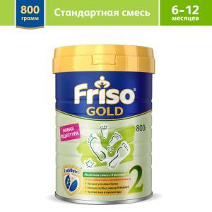 Молочная смесь  Gold 2 6-12 месяцев, 800 г Friso