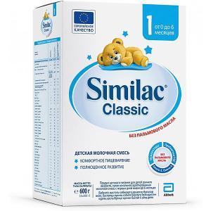 Молочная смесь  Classic 1, с 0 мес, 600 г Similac