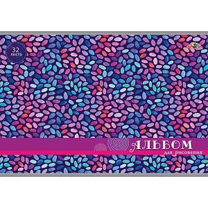 Альбом для рисования Апплика Разноцветные зёрнышки, 32 листа