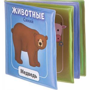 Книжка-игрушка  Животные Bondibon