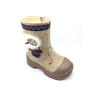 Валенки  Эскимоска Филипок. Цвет: бежевый