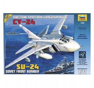 Сборная модель  Самолет СУ-24 Звезда