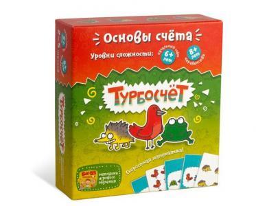 Увлекательная настольная игра Турбосчет Банда Умников