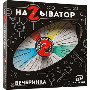 Настольная игра Называтор Вечеринка ИнтерХит