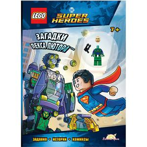 Книжка с игрушкой  DC Comics Super Heroes Загадки Лекса Лютора LEGO