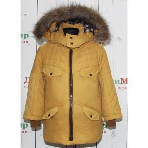 Куртка  Тинейджер, цвет: желтый Даримир