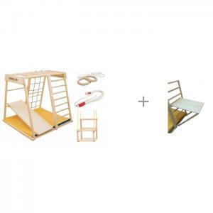 Деревянный игровой комплекс Парус комплектация Малыш с приставным столиком Kidwood