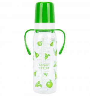 Бутылочка  С ручками пластик рождения, 250 мл, цвет: зеленый Canpol
