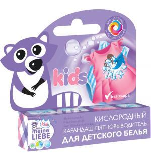 Карандаш-пятновыводитель  для детского белья кислородный, 1 Meine Liebe