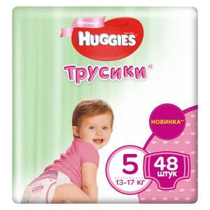Трусики-подгузники  Pants 5 для девочек (13-17 кг) 48 шт. Huggies