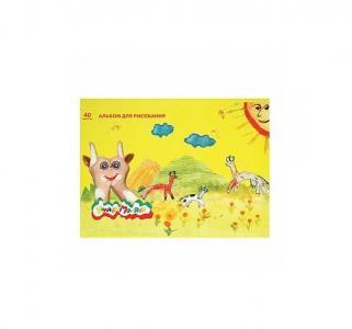 Альбом для рисования А4 40 листов Каляка-Маляка