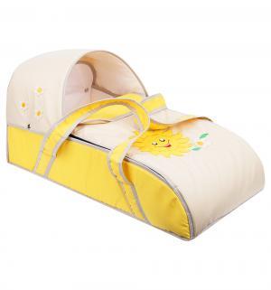 Люлька-переноска для ребенка  Солнышко, цвет: желтый/светло-бежевый Slaro