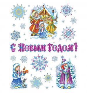 Наклейка  Морозко в серебре Яркий Праздник