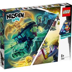Конструктор  Hidden Side Призрачный экспресс, 697 деталей, арт 70424 LEGO. Цвет: разноцветный