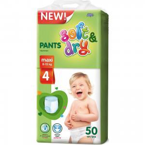 Трусики-подгузники Soft&Dry Maxi 8-13 кг., 50 шт., Helen Harper