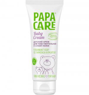 Крем  для чувствительной кожи, 100 мл Papa Care
