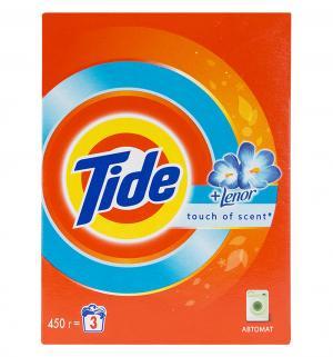 Порошок стиральный Аура Мягкости  2 в 1, 450 гр Tide