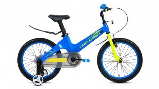 Велосипед двухколесный  Cosmo 18 2.0 2020 Forward