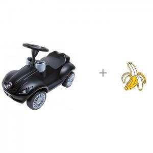 Детский педальный трактор Fendt и 1 Toy Мы-шарики Гигантские мыльные пузыри BIG