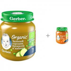 Органик пюре Зеленый горошек, брокколи и кабачок Тыква сладкий картофель с 6 мес. по 125 г Gerber