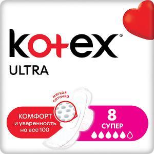 Ультратонкие прокладки  Ultra Net Super, 8 штук Kotex