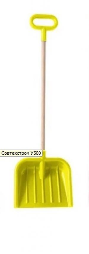 Лопата  совковая жёлтая 82 см Совтехстром