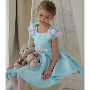Нарядное платье  Dart Unona. Цвет: голубой