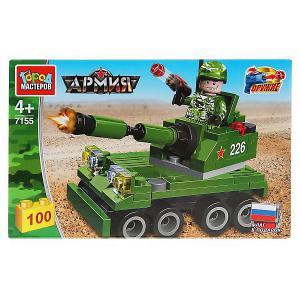 Конструктор  армия: танк, с фигурками, 100 дет. Город мастеров. Цвет: разноцветный