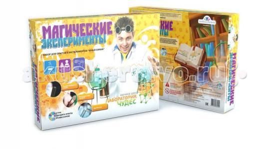Набор Юный химик. Магические эксперименты Инновации для детей
