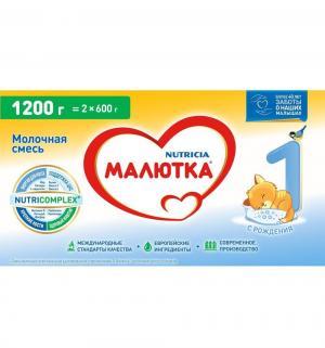 Молочная смесь  1 0-6 месяцев, 1200 г Малютка