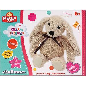 Набор для детского творчества MultiArt Сделай плюшевую игрушку. Зайчик. Цвет: разноцветный