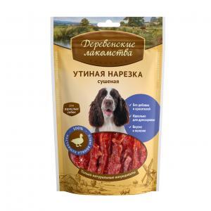 Лакомство  Утиная нарезка сушеная для взрослых собак, 90г Деревенские лакомства