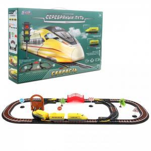 Железная дорога Серебряный путь Скоростной поезд (34 детали) Veld CO