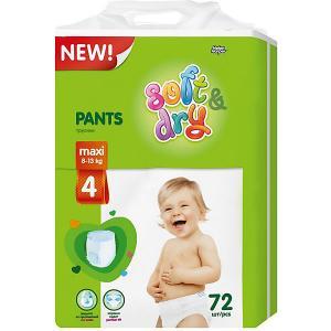 Детские трусики-подгузники  Soft&Dry Maxi (8-13 кг) 72 шт Helen Harper. Цвет: разноцветный