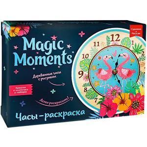 Часы-раскраска  Фламинго Magic Moments
