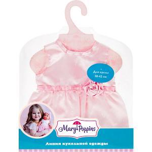 Одежда для куклы  Платье Розочка Mary Poppins. Цвет: разноцветный