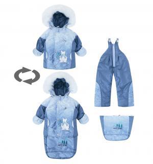 Комплект куртка/полукомбинезон/сумка  Пони, цвет: фиолетовый Alex Junis