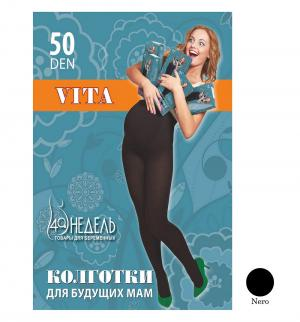 Колготки для беременных  50 den Vita nero, цвет: черный 40 Недель