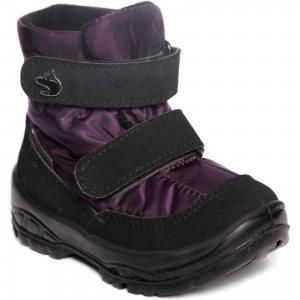 Утепленные ботинки Alaska Originale. Цвет: лиловый