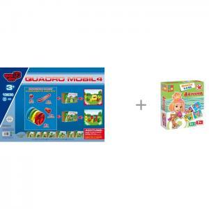 Конструктор  Mobile 4 19 элементов и Vladi Toys VT2107-01 Игра настольная Домино Фиксики Quadro