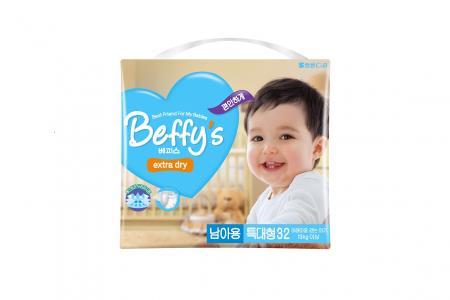 Подгузники  Extra dry для мальчиков (13+ кг) 32 шт. Beffys