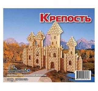 Сборная деревянная модель  Крепость Мир Деревянных Игрушек