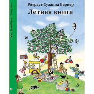 Книга-виммельбух Летняя книга, Бернер Р.С. Самокат