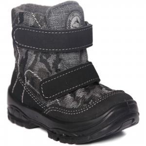 Утепленные ботинки Alaska Originale. Цвет: серый