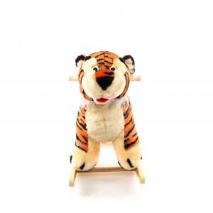 Качалка  Тигр, цвет: черный/оранжевый Тутси