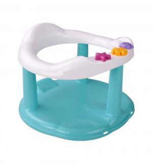 Сидение для купания  6069М, цвет: бирюзовый Альтернатива